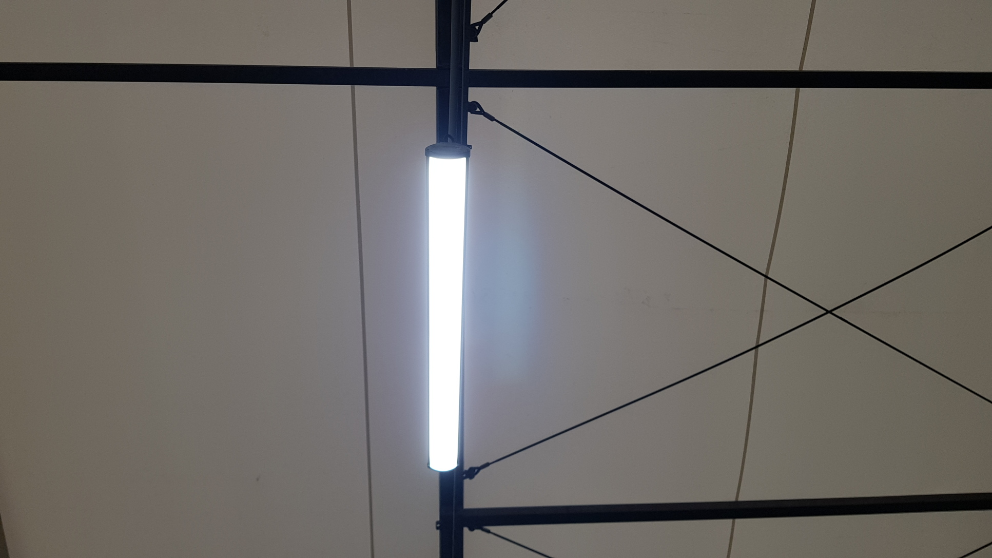 LED-Langfeldleuchte